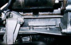 Номер двигателя