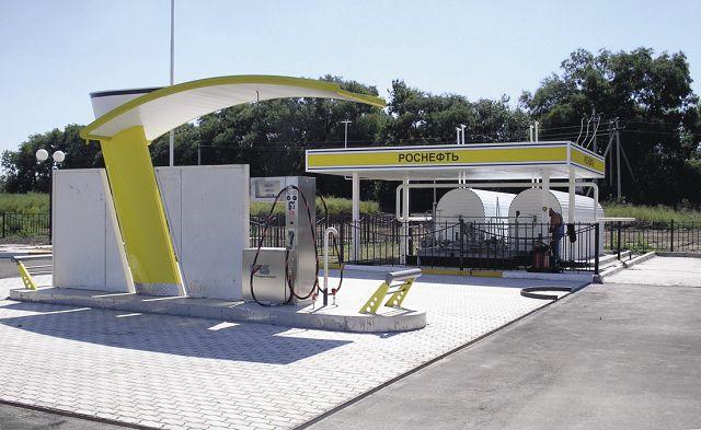 Газовая заправка для авто
