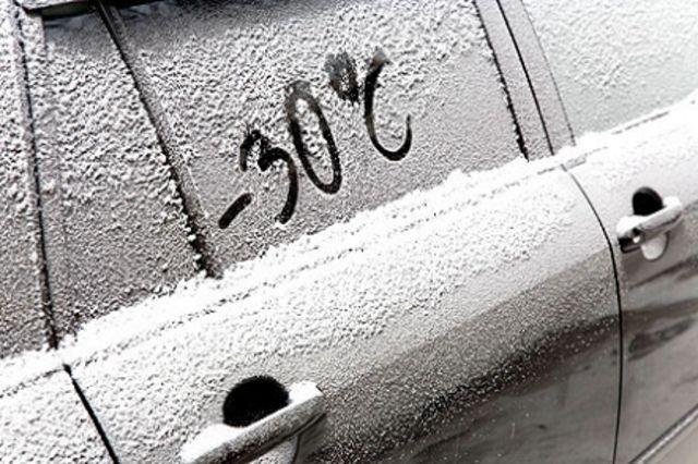 Низкая температура на улице