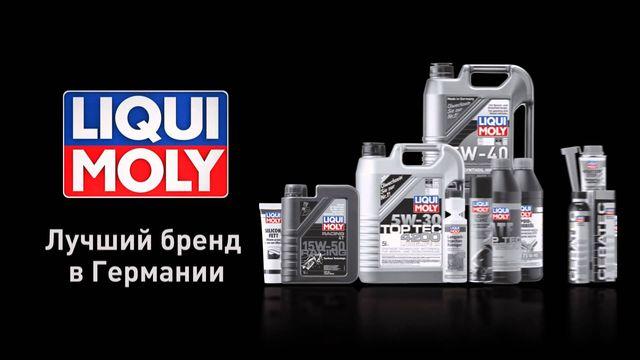 Моторное масло Liqui Moly 5w30
