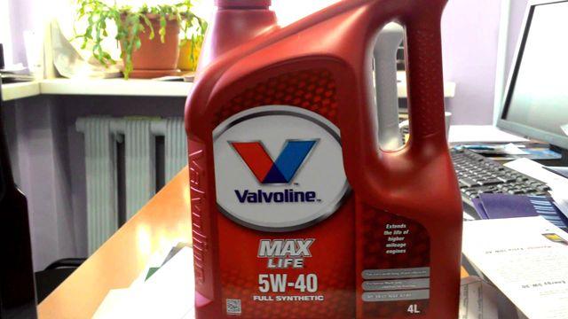 Машинное масло valvoline