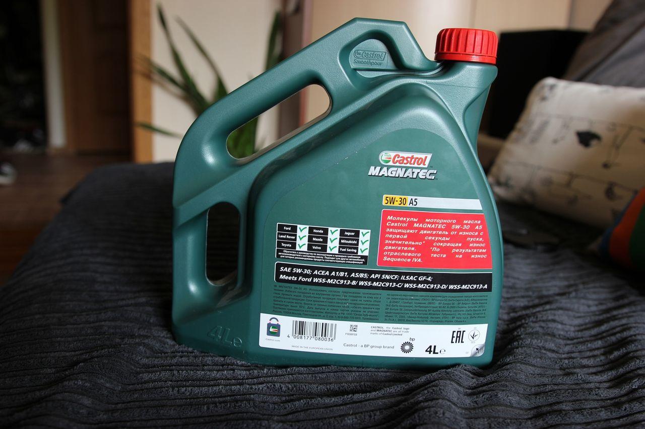 Моторное масло Castol