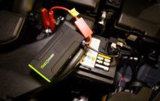 Бустер автомобильный для запуска двигателя