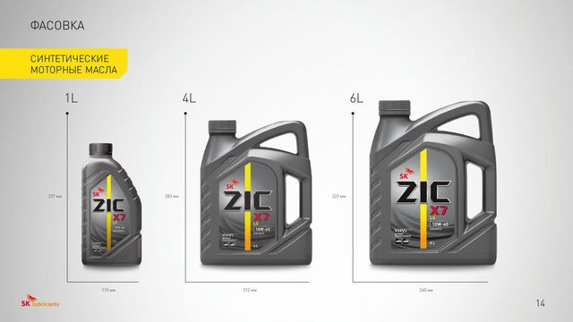 Моторное масло Zic x7 ls 10w 40