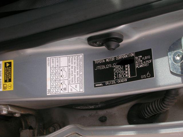 VIN код автомобиля