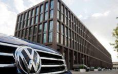 Концерн «Volkswagen»