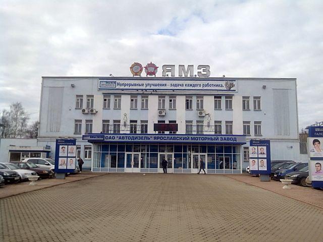 Завод Ярославские моторы
