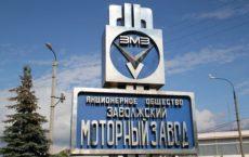 Экскурсия на завод ЗМЗ