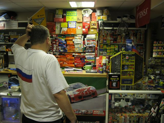 В магазине автозапчастей