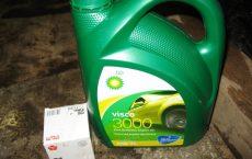 BP Visco 3000 10W 40