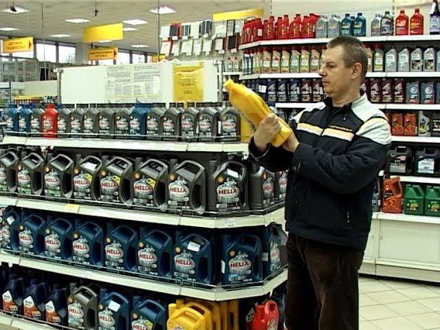 Выбор масла для машины