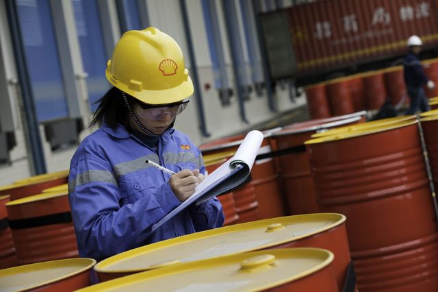 Завод Shell
