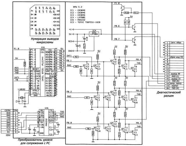 Схема электропитания БМВ Е39