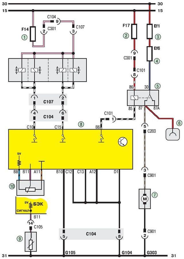 Схема электрооборудования Шевроле Ланос 1.5