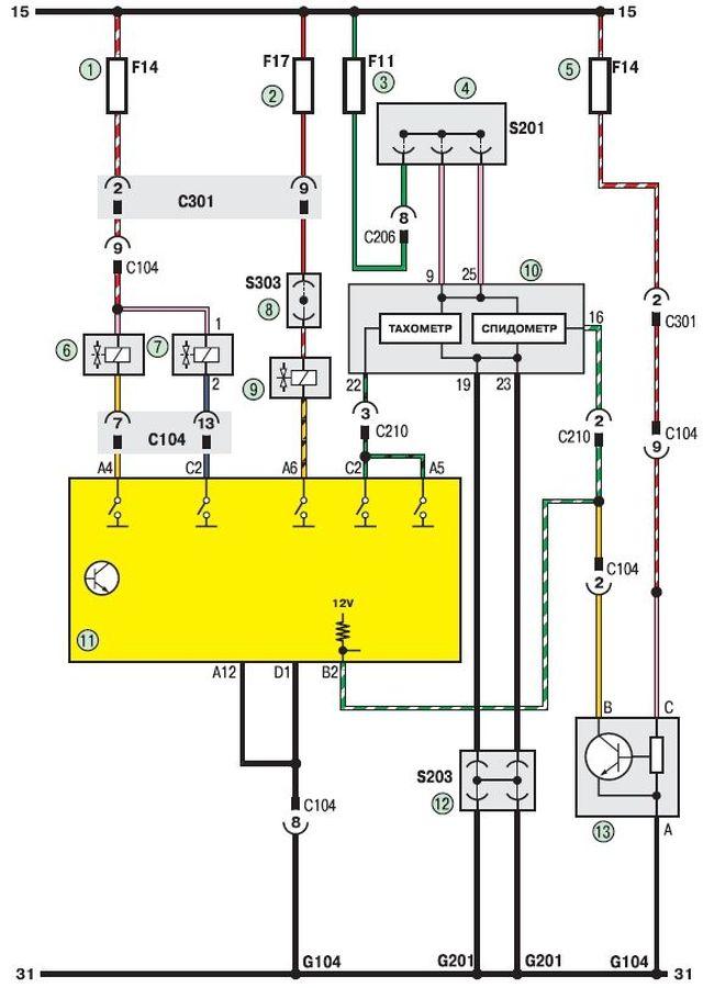 шевроле ланос схема электрооборудования