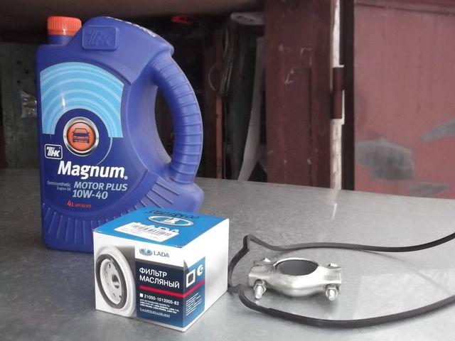 ТНК Magnum Motor Plus 10W 40