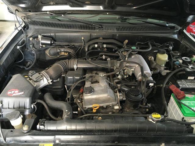 Мотор 3RZ-FE