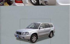 Руководство по ремонту и обслуживанию Subaru Forester