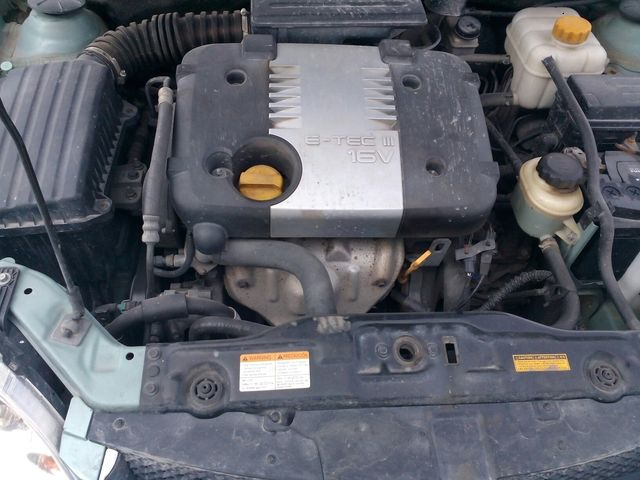 Мотор F18D3
