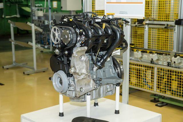 Мотор 21128
