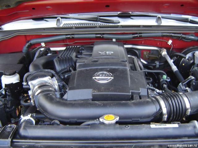 Мотор VQ40DE