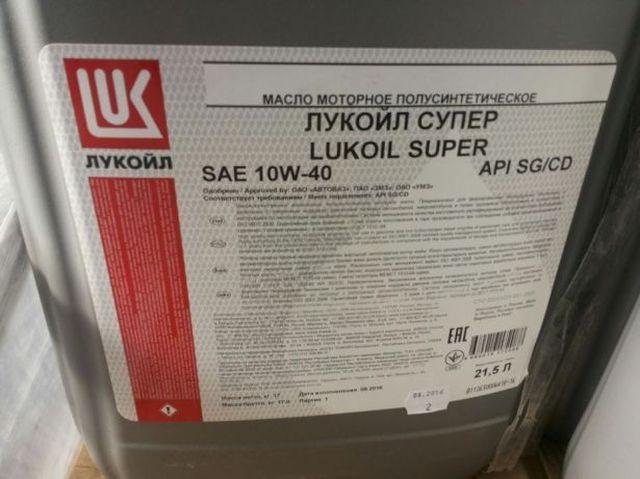 Спецификация ЛУКОЙЛ СУПЕР 10W40
