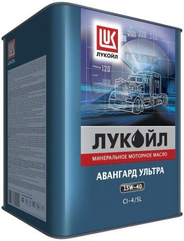 Лукойл Авангард 15W-40