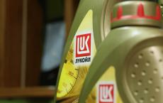 Как отличить подделку Лукойл Люкс 5W-30