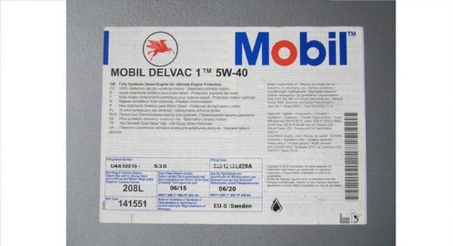 Технические характеристики Mobil Delvac 1 5W40
