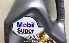 Mobil Super 3000XE 5W-30