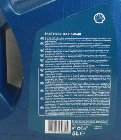 Shell Helix HX7 5W40