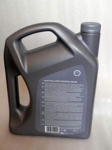 Shell Helix HX8 Synthetic 5W 40