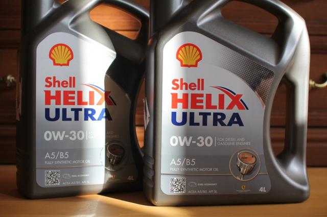Shell Helix Ultra 5W-40