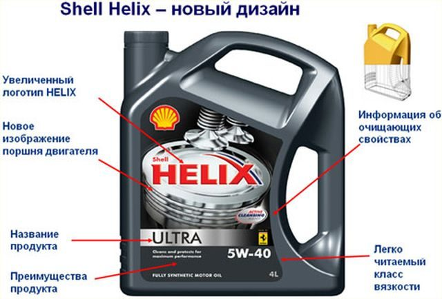 Shell Helix Ultra 5W-30