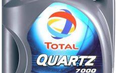 Масло TOTALQUARTZ 7000 10W-40