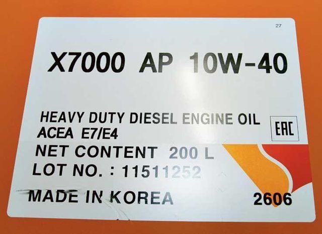 Допуск ZIC X7000AP 10W40