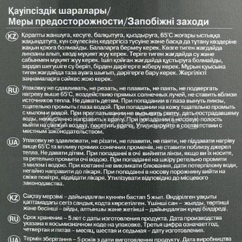 Характеристика ZIC X7000AP 10W40