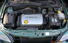 Двигатель X16XEL/Z16XE