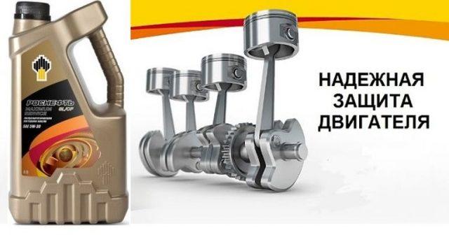Реклама моторного масла Роснефть