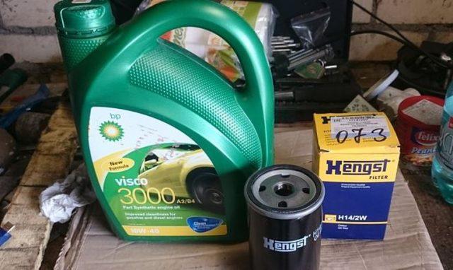 Моторное масло BP Visco 3000 A3/B4 10W40.