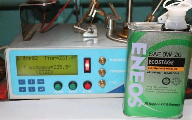 ENEOS ECOSTAGE SN 0W-20