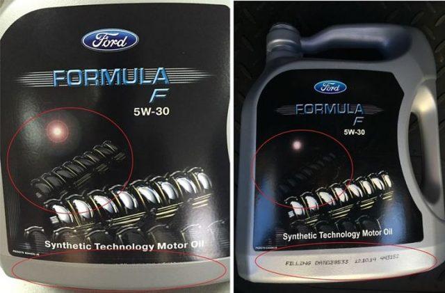 FORD Formula F 5W30