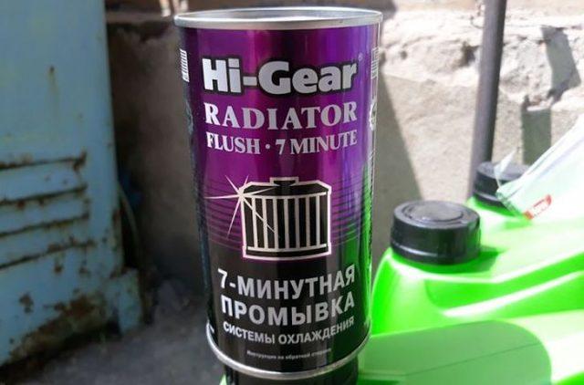 7-минутная промывка системы охлаждения двигателя Hi-Gear
