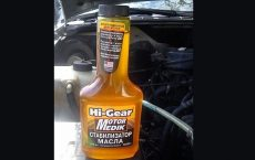 Стабилизатор вязкости масла Hi-Gear