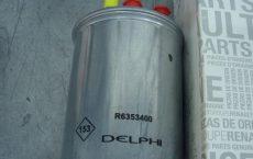 Новый топливный фильтр Рено Дастер