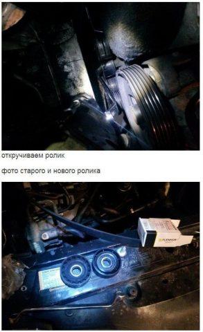 Замена ремня генератора Рено Лагуна