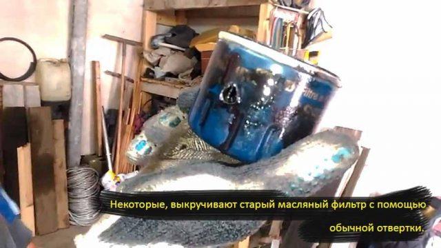 Масляный фильтр Рено Лагуна