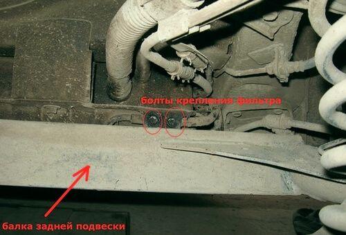 Крепление топливного фильтра Замена топливного фильтра ChevroletAveo Т250