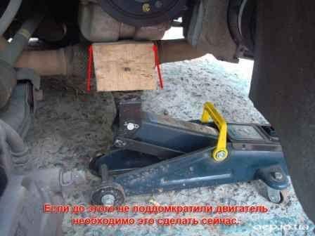 Поддомкртим мотор Шевроле Авео