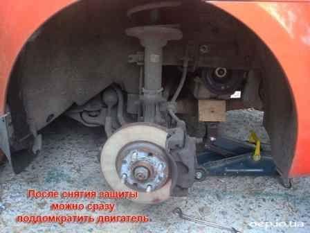 Домкратим двигатель Шевроле Авео